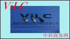 3.0H超薄-MICRO 5P前五后四-单排焊线式公头