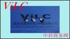 MICRO 5P夹板公头-勾3型 LCP黑胶 钢壳电镀