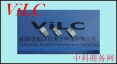 前五后四单面焊线MICRO 5P公头-白色胶芯