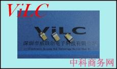 前五后五焊线式MICRO 5P公头-镀金铜壳 白胶