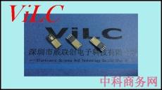 加长MICRO焊线公头-前五后四-不锈钢镀金3U