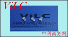 3.0H-MICRO 5P夹板1.0公头-白色胶芯 钢壳