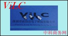 加长MICRO 5P夹板公头-带弹片-环保耐高温