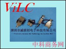 3.0MICRO公头-10P焊线式双面接 三件式 铁壳