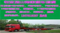 惠阳大亚湾到重庆渝北区工地设备挖机运输