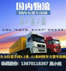 惠阳大亚湾到重庆綦江县工地设备挖机运输