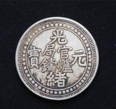 西藏壹两收购价格记录