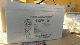 南都GFM-1000R蓄电池太阳能光伏