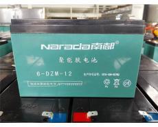南都GFM-1500R蓄电池免维护通用