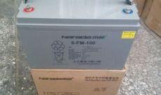 南都GFM-2000R蓄电池太阳能光伏