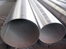 山东不锈钢管厂家 直径27不锈钢管现货批发