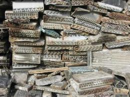 广州经济技术开发西区废铝合金回收价格高