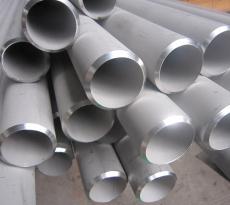萝岗区科学城废铝合金回收价格多少钱一吨