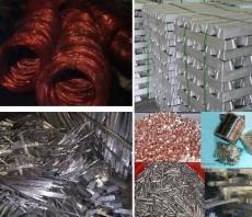广州市南沙区新垦镇废铝合金回收公司