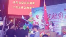 新鄉慶典公司 展會布置 慶典策劃
