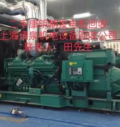 崇明区二手发电机回收崇明船用发电机组回收