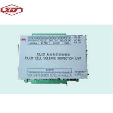 许继FXJ-21电池电压?#24067;?#27169;块