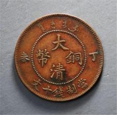 湖北省造十文铜币哪里容易拍卖