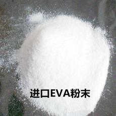 服裝黏合低溫粉 進口EVA粉末 江蘇供應商