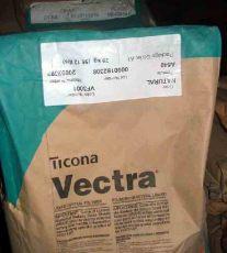 泰科納LCP 6130L 來電選購現貨