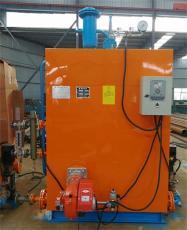 安徽四通鍋爐 0.5噸燃氣蒸汽發生器廠家
