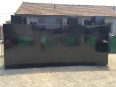 地埋式一體化污水處理設備採購