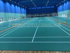 塑膠羽毛球場建設價格多少錢 專業羽毛球場
