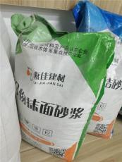 濟源抗裂砂漿  外墻抗裂砂漿抹面砂漿