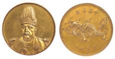 厦门鉴定袁世凯金币现在金币一枚多少钱