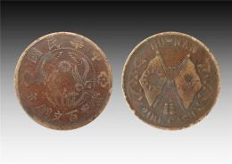 湖南省造双旗币近期上门收购的是多少