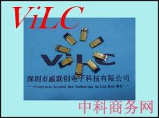 MICRO 5P公头-加长体-带板双面插-镀金铜壳