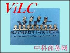 双面插MICRO 10P公头 USB夹板式-带板