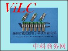 焊线式三星11P-MICRO带板公头 白胶-黑胶LCP