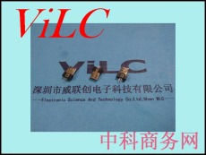 供应夹板1.0-MICRO 5P USB公头 带卡刺-弹片