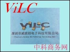 超短体7.9mm-MICRO 5P公头 前五后四焊线式