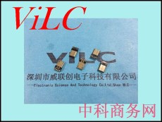 短体10.5-MICRO 5P USB公头-单排前五后四