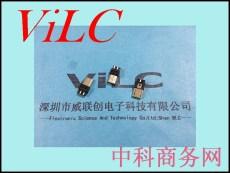 Micro 5P前5后3双排焊线迈克公座-LCP黑胶