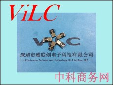 前5后4-Micro 5P焊线式公头 模顶4-5短路