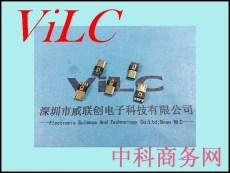 前5后4-Micro 5P模顶公头-单面焊线式不锈钢