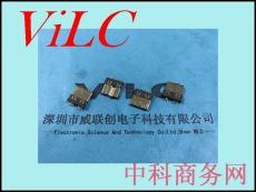 MICRO 10P夹板公头-3.0迈克插头 钢壳镀镍