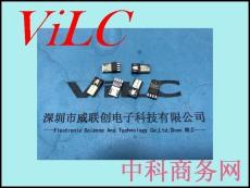 前五后四-常规MICRO 5P焊线式公头 电镀钢壳