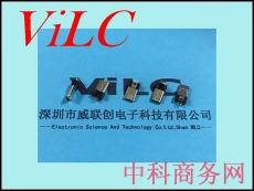 MICRO 5P夹板公头-带2地线脚-3.6H胶芯 盘装