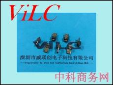 供应5.0H加厚型MICRO 5P前五后五焊线式公头