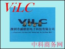 短体10.5-11.5MICRO 5P焊线式公头 前五后四