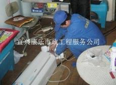 宜兴空调拆机服务 拥有良好的口碑