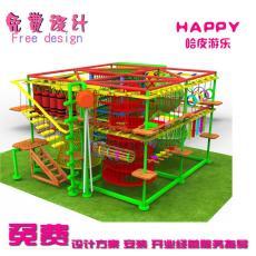 拓展乐园 儿童绳网乐园 组合儿童冒险乐园