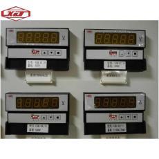许继FZB-22/11直流电流变送器智能电流表