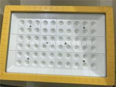 集成式免维护防爆led平台灯BLD-150w/120v