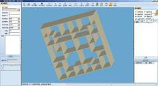 有思度金屬軟體定製-建材軟體定製