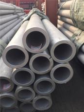 耐熱白鋼管-近日價格-恭喜發財